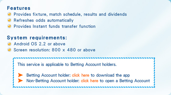Hkjc bet android app